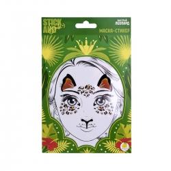 """Маска-стикер для лица Stick and Smile """"Быстрый леопард"""", Золотая коллекция"""
