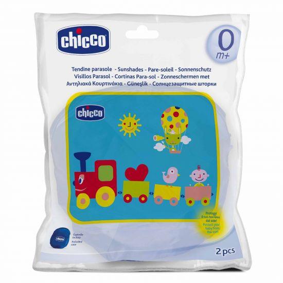 """Защитные шторки для автомобиля Chicco Safe """"Паровозик"""" (2 шт.)"""